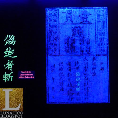 uv light banknote