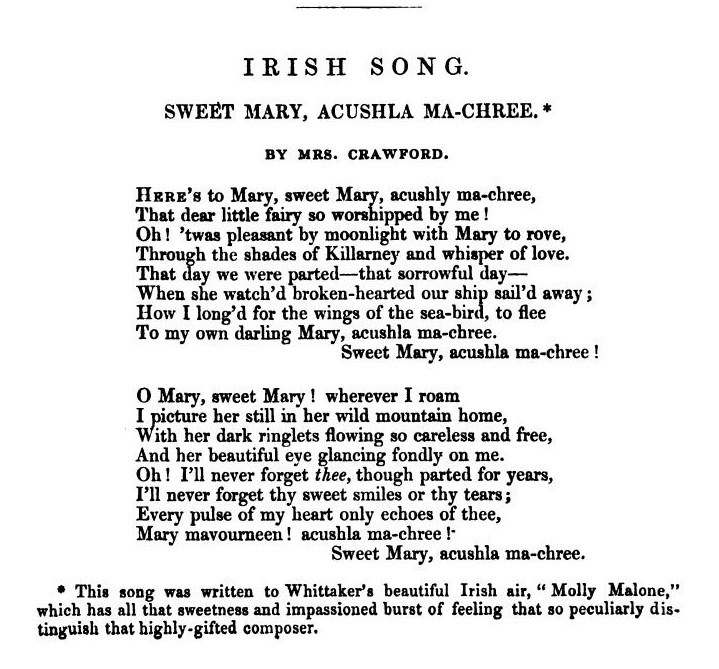 Lyric birds courting song lyrics : Early Sports and Pop Culture History Blog: Molly Malone, Molly ...
