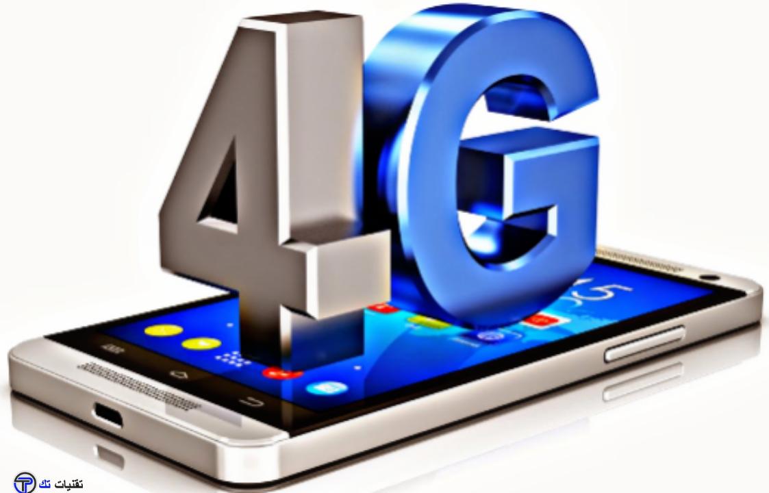 إنترنت مجاني نت 4G اسرع إنترنت ناس بيانات الهاتف مجانا