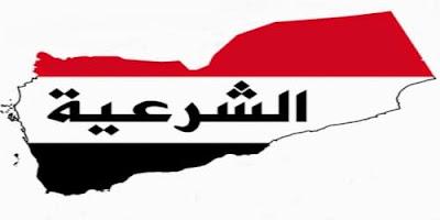 تردد قناة الشرعية على النايل سات الجديد ,The legal channel on Nilesat