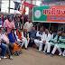 महिलाओं पर बढ़ते अत्याचार को लेकर भारतीय जनता पार्टी का राज्यव्यापी एक दिवसीय धरना