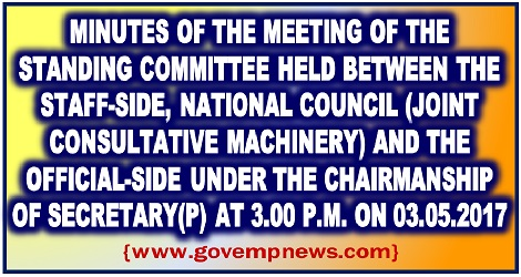 minutes-of-the-meeting-of-standing-committee