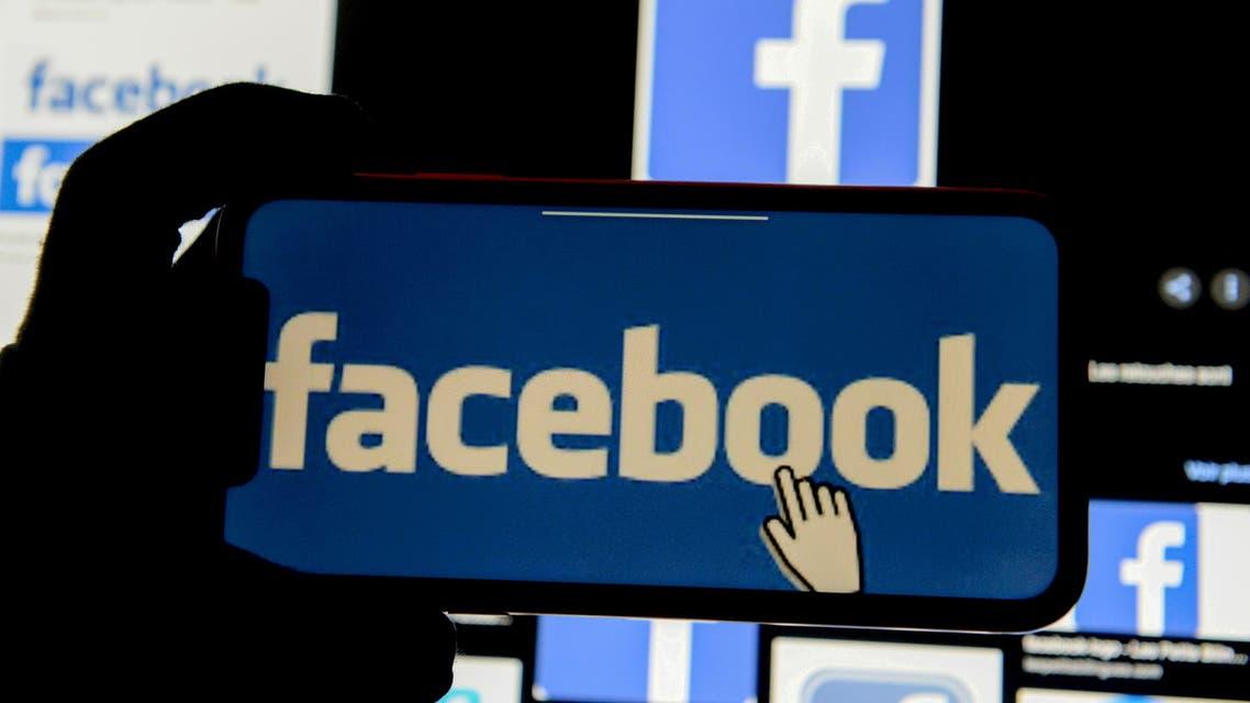"""مشاكل في تطبيقات """"فيسبوك"""" و""""واتس آب"""" و""""انستغرام"""" - لا تعمل"""