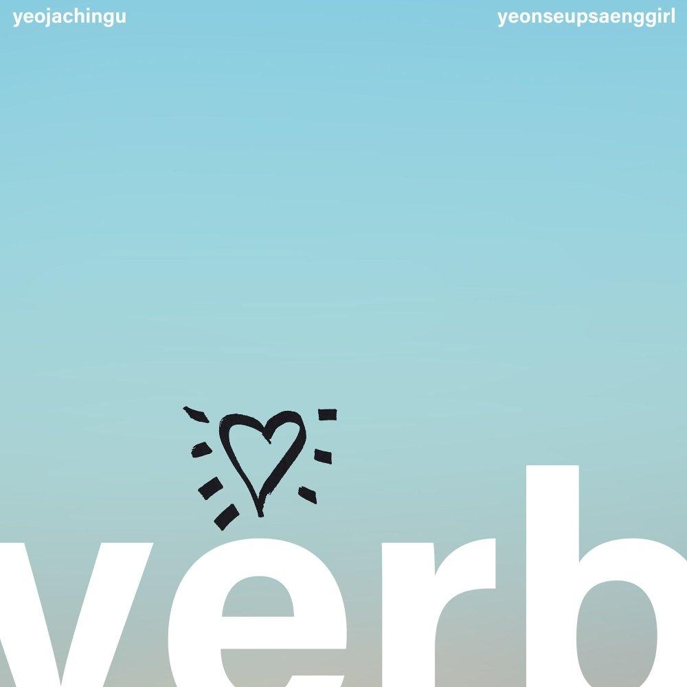 Verbal Jint – Trainee Girl / Girlfriend – Single