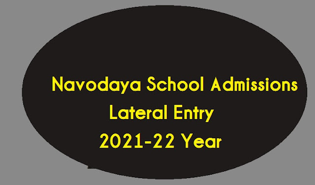 jnv lateral entry results, navodaya lateral entry results