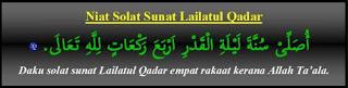 Tata cara Sholat Lailatul Qadar