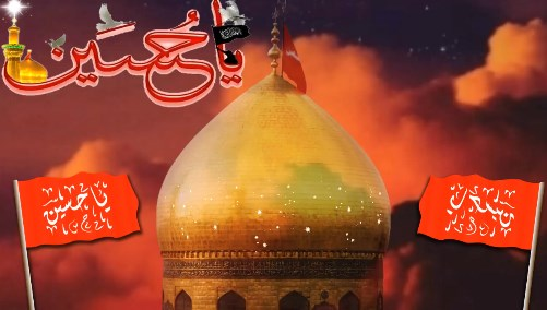 Muharram Mubarak Status - Islamic Status Videos Free Download