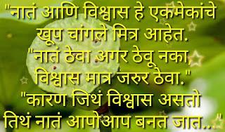Marathi motivational videos