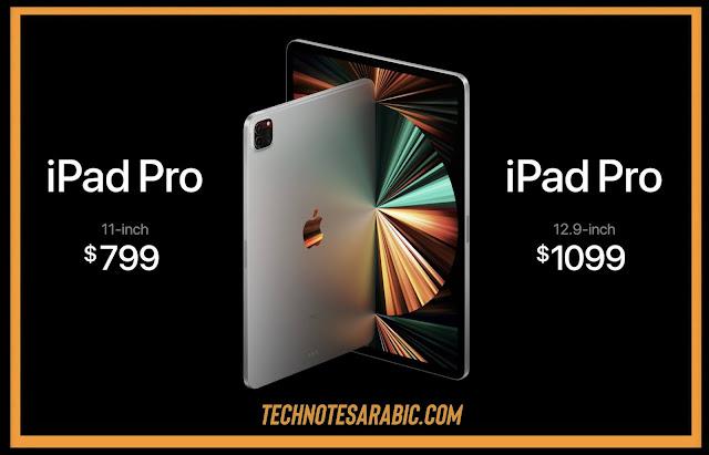 iPad pro 2021 11 inch & 12.9 inch price