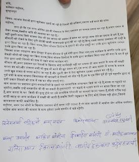 भाजपा नेताओं द्वारा खुलेआम नियमो का उल्लंघन किया जा रहा है
