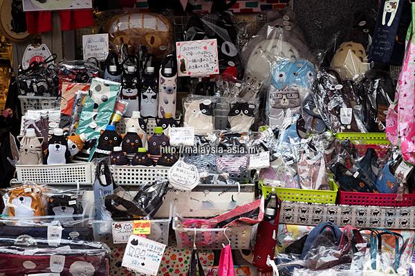 Souvenir Shop Yanaka Ginza