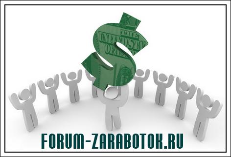 Форум форекс инвестиции что такое уровень на форексе