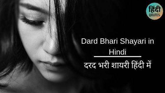 Sharabi Shayari in Hindi - Hindi Quotes