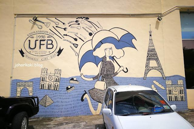 UFB-Union-Fashion-Bar-Garden-Plaza-Mentari-Pelangi-JB