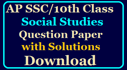 AP SSC/10th Class Social Studies Question Paper 2019 with Answers and Principles of Valuation Download /2020/04/AP-SSC-10th-Class-Social-Studies-Question-Paper-2019-with-Answers-prniciples-of-Valuation-Download-pdf.html