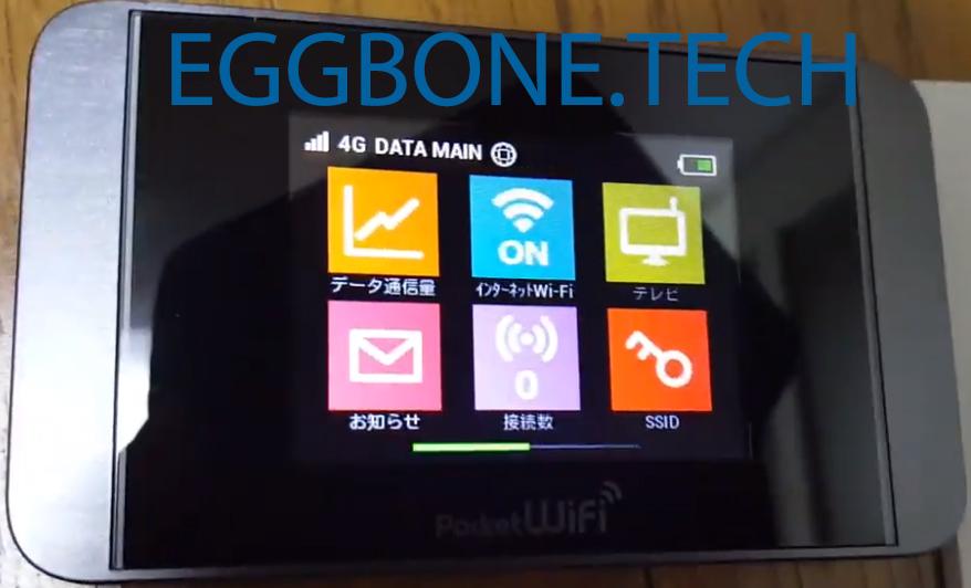 Unlock Softbank Huawei 501HW MiFi Router from Japan
