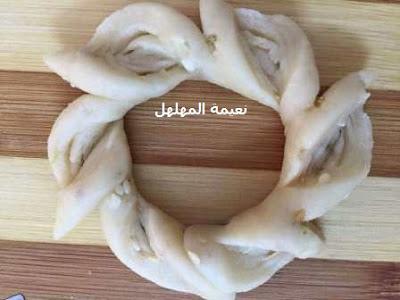 الكعك الليبي المالح