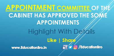 Appointment Committee of the Cabinet has approved the some appointments: Highlight with Details
