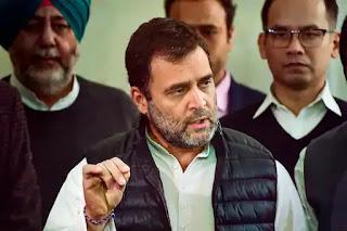 bjp-leader-attack-rahul-gandhi