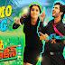 Guntur Talkies Promotional Video Song