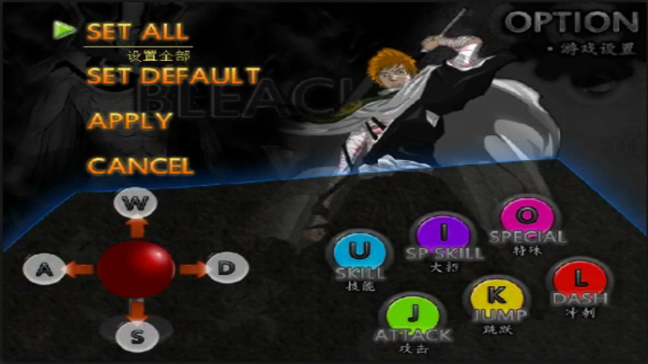 bleach vs naruto 3.2 download android