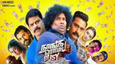 NAANGA ROMBA BUSY 2020 TamilMovies 480p