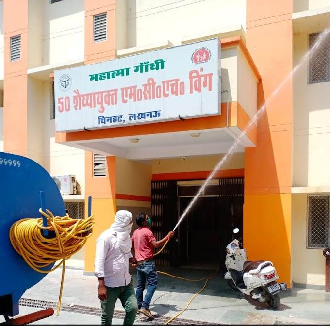 लखनऊ के 100 चिकित्सालयों को नगर निगम ने किया सेनेटाइज
