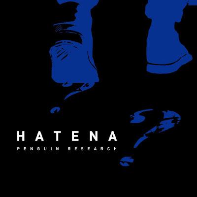 [Lirik+Terjemahan] PENGUIN RESEARCH – HATENA (TANPA AKHIR)