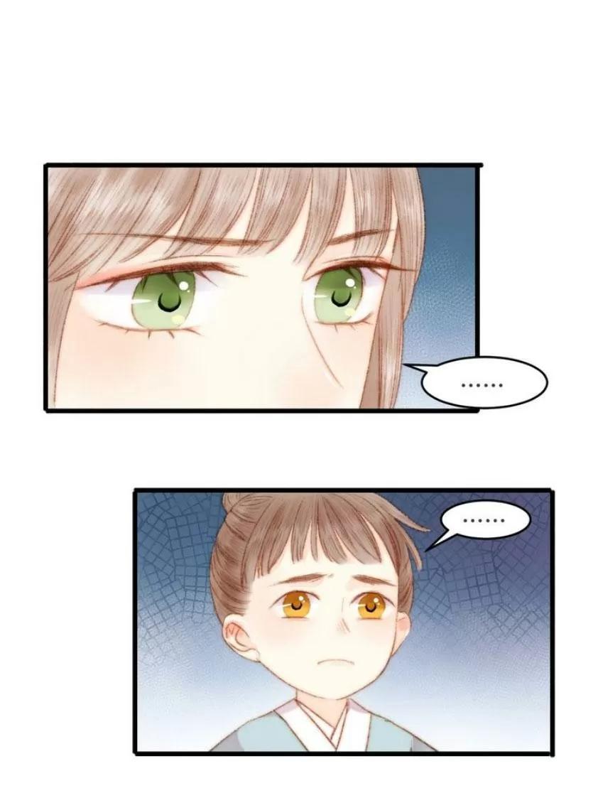 Nàng Phi Cửu Khanh - Thần Y Kiều Nữ chap 45 - Trang 28