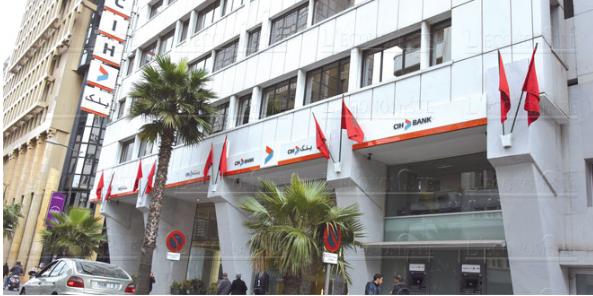 بنك CIH Bank سياش يقاوم الأزمة