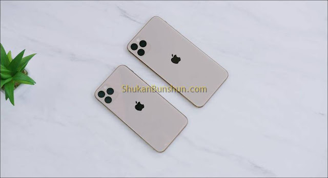 Kelebihan iPhone 11 Pro Max Kelemahan Keunggulan Kekurangan Kejelekan