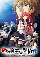 SHINMAI MAOU NO TESTAMENT DEPARTURES OVA