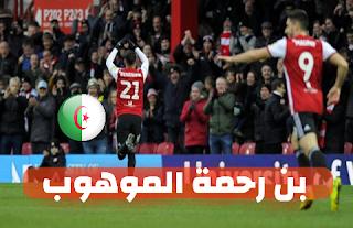 فيديو هدف الجزائري  سعيد بن رحمة الجميل ضد ستوك سيتي 12/01/2019