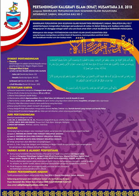 sayembara kaligrafi asean 2018