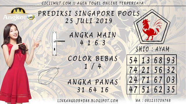 PREDIKSI SINGAPORE POOLS 25 JULI 2019