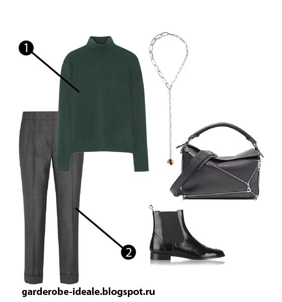 Зеленая водолазка и серые узкие брюки