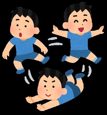 落ち着きのない子供のイラスト(男の子)