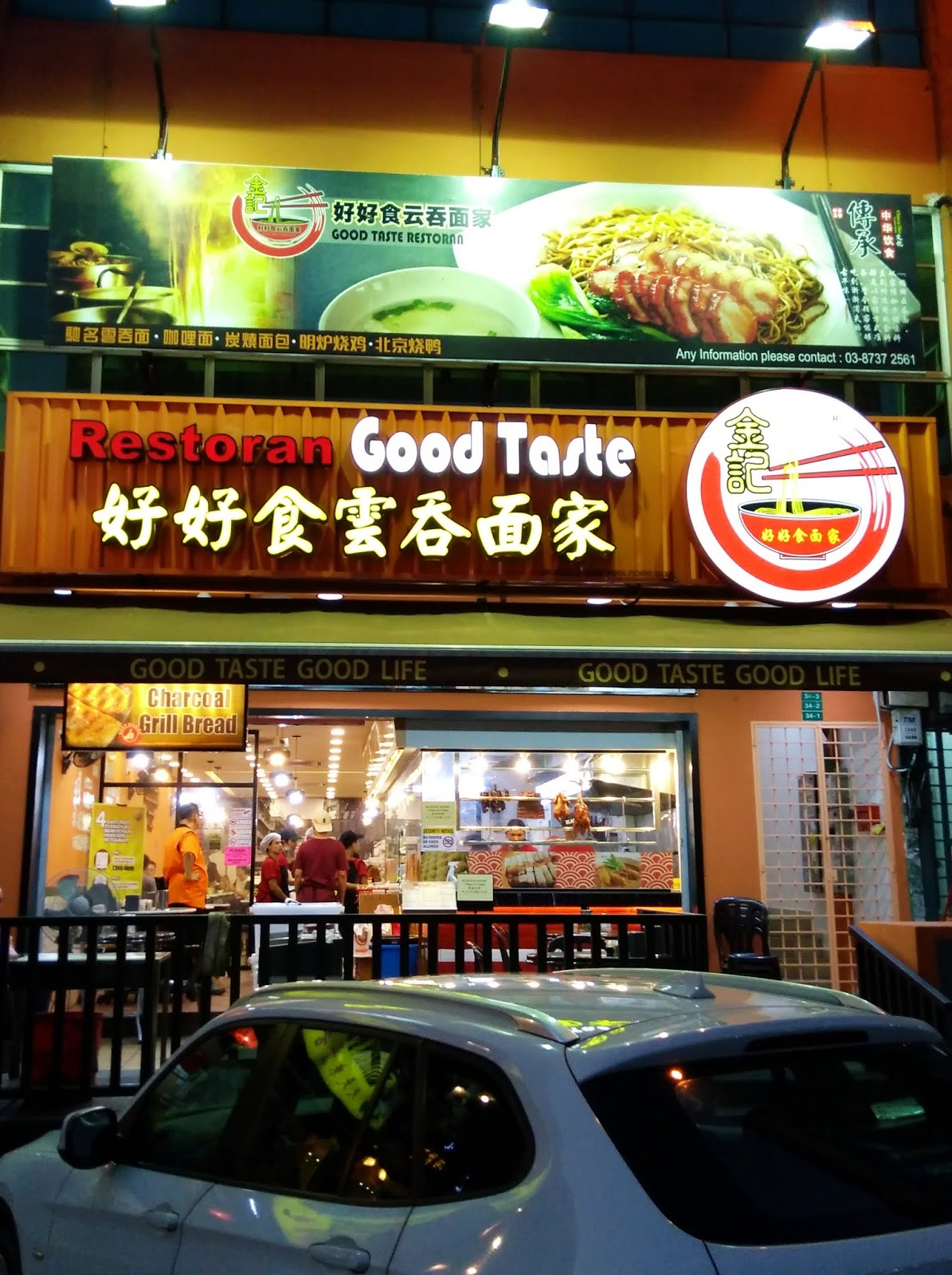 Venoth S Culinary Adventures Good Taste Restaurant