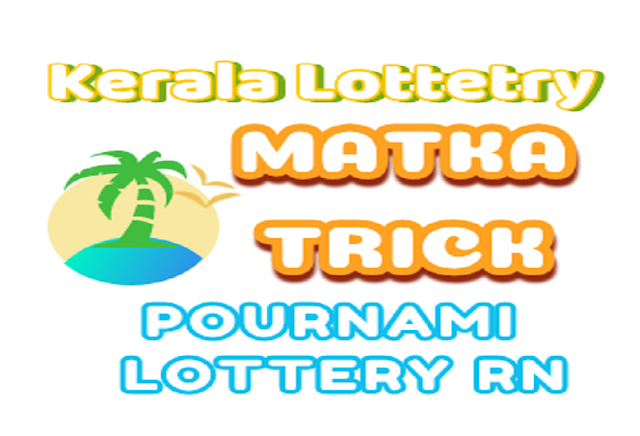 how-to-sure-win-pournami-lottery-rn-415