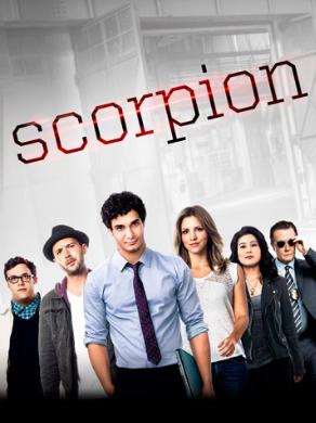 Scorpion (3x
