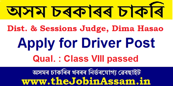 District and Sessions Judge, Dima Hasao Recruitment 2020