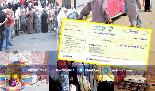 فيما دعت المحسنين للتبرع .. منح 6000 دج للعائلات المعوزة بالشلف