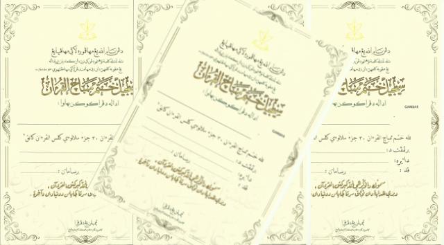 Sijil Khatam Al Quran MUIP