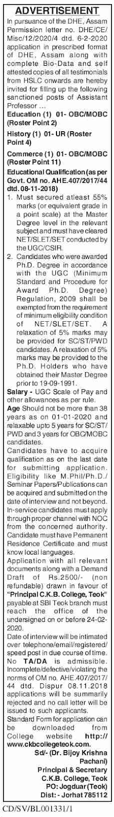 CKB College Teok Recruitment 2020