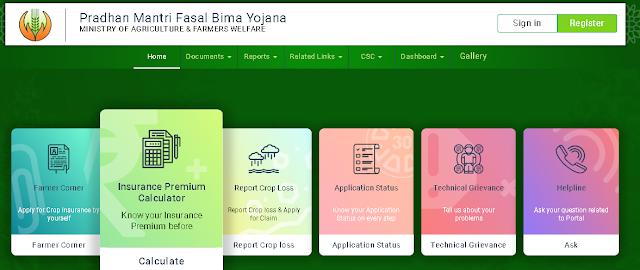 PM Fasal Bima Yojana