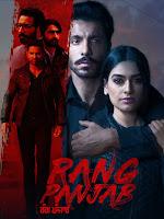 Rang Panjab 2018 Full Movie [Punjabi-DD5.1] 720p & 1080p HDRip
