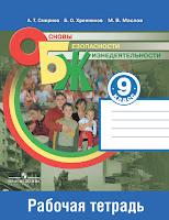 http://web.prosv.ru/item/15994