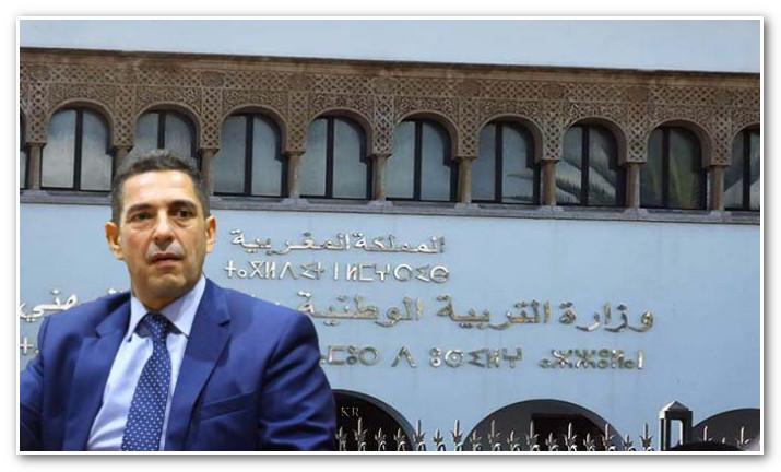 وزارة أمزازي تفتح باب طلبات الانتقال لأسباب مرضية
