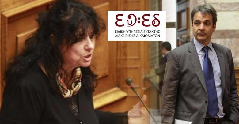 """Παρέμβαση της Άννας Βαγενά για τα Πνευματικά Δικαιώματα - Στα """"κάγκελα"""" οι δημιουργοί"""