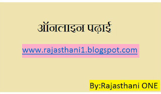 hindi quetions for computer exam rs cit